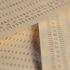 Tratamento fiscal da perda apurada por SGPS em resultado da aplicação do modelo do justo valor